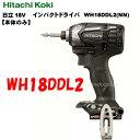 HiKOKI[日立工機 18VインパクトドライバーWH18DDL2【本体のみ】ストロングブラック【H03】