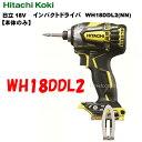 HiKOKI[ 日立工機 18V インパクトドライバー WH18DDL2【本体のみ】アクティブイエロー