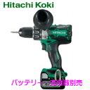 HiKOKI[ 日立工機 ]  14.4V ドライバドリル DS14DBL2(NN)  【本体のみ】 緑