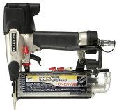 日立工機 常圧 仕上釘打機 NT55M2 【ケース付セット】