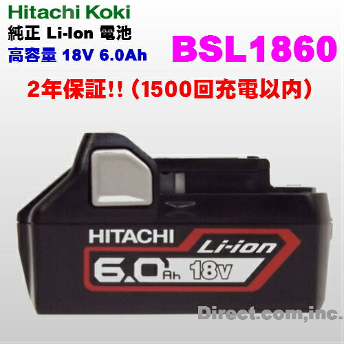 日立工機【2年保証!!純正/新品/箱なし】 高容量!18V 6.0Ah Li-Ion バッテリー リチウムイオン 電池 BSL1860 スペシャルレッド