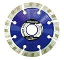 日立工機 150mm ダイヤモンドカッター・Mr.レーザー【0032-9066】 ※硬質コンクリート・御影石用