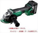 HiKOKI[ 日立工機 ]  18V 充電式ディスクグラインダ G18DBBVL(NN)(L)【本...