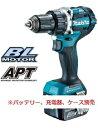 マキタ 14.4V 充電式震動ドライバドリルHP474DZ【本体のみ】 青 ※バッテリ、充電器、ケース別売