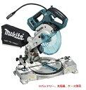 マキタ 18V 165mm 充電式卓上マルノコ(レーザー、LEDライト付)LS600DZ【本体のみ】 青 ※ノコ刃、バッテリ、充電器別売