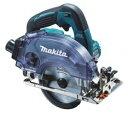 マキタ 18V(6.0Ah)125mm 充電式防じんマルノコKS511DRG【フルセット】 青 ※チップソー別売