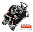 HiKOKI[ 日立工機 ]  高圧エアコンプレッサ EC1...