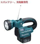 マキタ (14.4V/18V) 充電式ライト付ラジオ MR050【本体のみ】※バッテリ、充電器別売