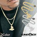 KING ICE キングアイス ネックレス チェーン ICED CLASSIC PS LOGO NECKLACE 14kゴールド 金 シルバー プレイステーション コラボ プレステ PLAYSTATION メンズ 人気[アクセサリー]
