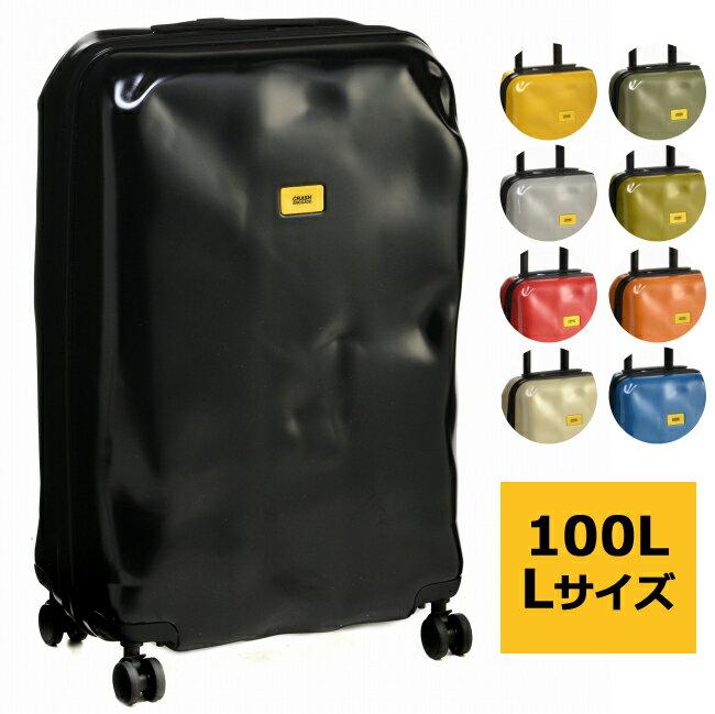 クラッシュバゲージ スーツケース CRASH BAGGAGE バッグ PIONEER L 100L キャリーバッグ CB103-0001