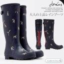 ジュールズ 犬のプリント ドッグ ウェリントン ロング レインブーツ joules Printed Wellies 雨具 長靴 ガーデニング アウトドア □
