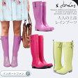 ジュールズ GLOSSY FIELD WELLIES シンプル ロング レインブーツ joules 雨具 長靴 ガーデニング アウトドア 【ポイント最大35倍!楽天スーパーセール】