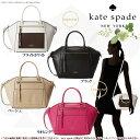 Women'S Bag - Kate Spade ケイトスペード スモール ニューヨーク アベニュー シティ サッチェル small york avenue city satchel 正規品 □