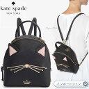 Kate Spade ケイトスペード キャッツ ミャオ ビンクス バックパック Cat's Meow Binx □