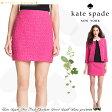 *Kate Spade ケイトスペード◆ロビー スカート◆Robbie Skirt◆正規輸入品□
