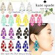 *ケイトスペード Kate Spade◆Statement Earrings ロングピアス□