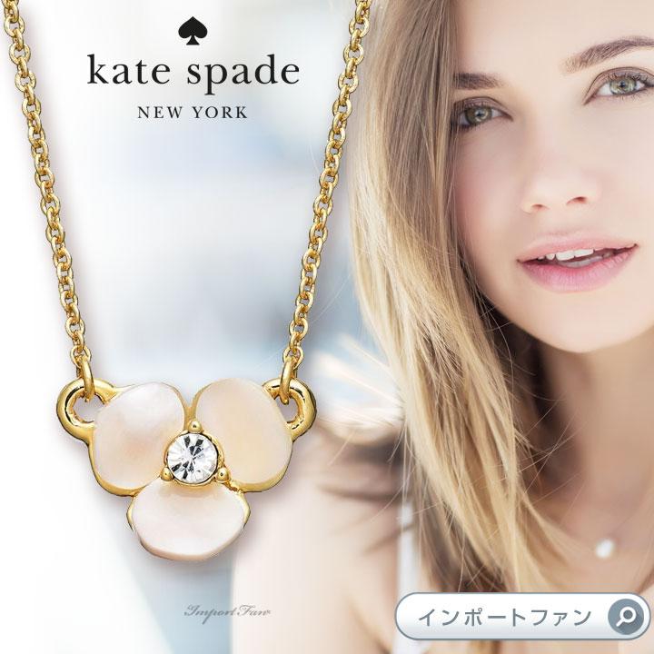 ケイト スペード ディスコ パンジー ミニ ペンダント ネックレス Kate Spade DISCO PANSY Mini Pendant 正規品 【あす楽】□