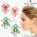 Kate Spade ケイトスペード ガーデンズ オブ パリ オーバーサイズ スタッド ピアス Gardens Of Paris Oversize Stud Earrings□