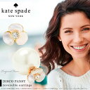 ケイト スペード ディスコパンジー リバーシブル ピアス Kate Spade DISCO PANSY Reversible Earrings□ 即納
