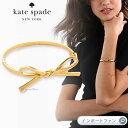 Kate Spade ケイトスペード リボンの形のかわいいバングル♪ スキニー ミニ ボウ バングル Skinny mini bow bangle□