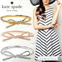 Kate Spade ケイトスペード スキニー ミニ パヴェ ボウ バングル リボンの形がかわいい♪ Skinny mini pave bow bangle 【あす楽】□