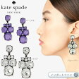 Kate Spade ケイトスペード◆スチール ザ スポットライト シャンデリア ピアス◆Steal The Spotlight Chandeliers ◆正規輸入品□