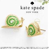 Kate Spade �����ȥ��ڡ��� �����ĥ�� �ԥ�����lawn party snail stud ����͢���� ��