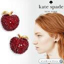 Kate Spade ケイトスペード ダッシング ビューティー アップル スタッズ ピアス Dashing Beauty Apple Studs りんご □