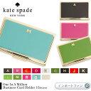 Kate Spade �����ȥ��ڡ��� ��� ���� �ߥꥪ�� �ӥ��ͥ� ������ �ۥ���� One In A Million Business Card Holder ̾������ ������...
