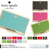 Kate Spade ケイトスペード ワン イン ミリオン ビジネス カード ホルダー One In A Million Business Card Holder 名刺入れ カードケース 正規輸入品 【ポイント最大35倍!楽天スーパーセール】