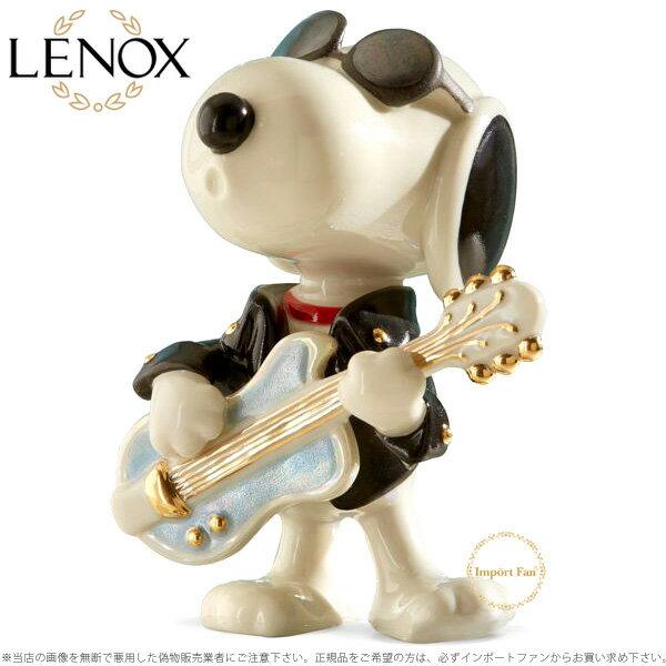 レノックス スヌーピー ロッキン lx851381a LENOX Rockin' Snoopy 【あす楽】【ポイント最大43倍!お買い物マラソン セール】