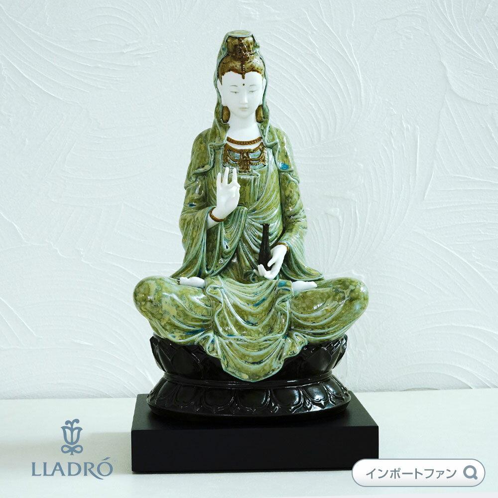 *リヤドロ Kwan Yin-グリーン 01001941 LLADRO 観音菩薩 日本未発売作品 □