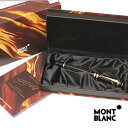 MONT BLANC モンブラン 1997年作家シリーズ限定品【未使用】 ドストエフスキー 万年筆【あす楽対応】 □