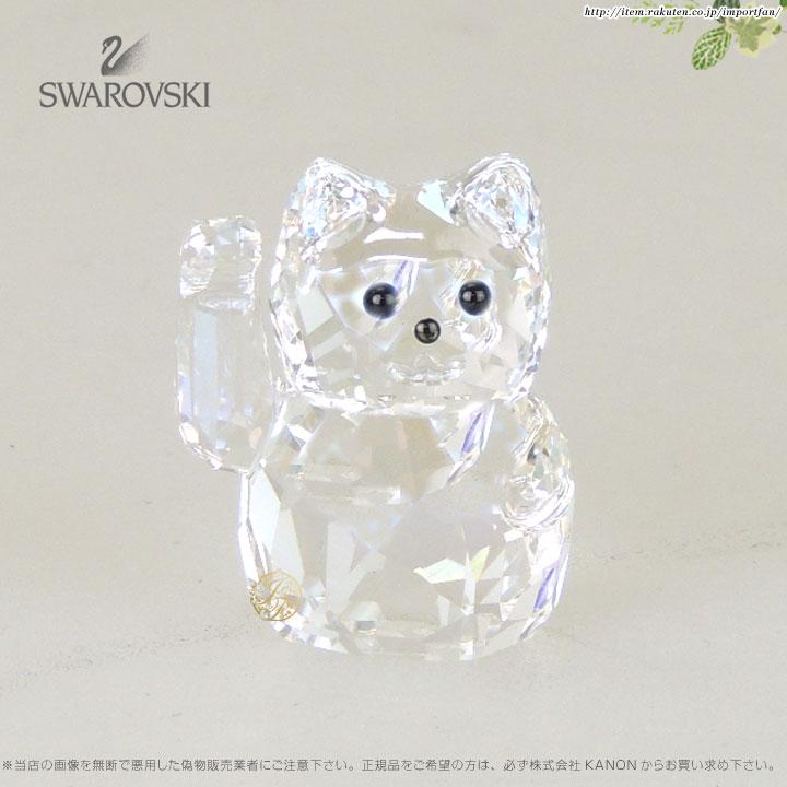 *スワロフスキー Swarovski Lucky Cat ラッキーキャット 1071038