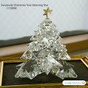 スワロフスキー クリスマスツリー シャイニングスター 1139998  Swarovski Christmas Tree Shinning Star □