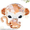 スワロフスキー ラブロッツ 十二支 モンキー サル 5004619 Swarovski Zodiac Kiki the Monkey 申年生まれのラッキーアイテ...