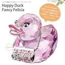 スワロフスキー Swarovski ハッピーダック ファンシー フェリシア 1096025 Happy Duck Fancy Felicia □