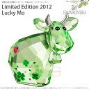 スワロフスキー 2012年限定 ラッキーモー 1096750 Swarovski The Lovlots Lucky Mo □