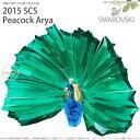 スワロフスキー 2015年 SCS会員限定 ピーコック 孔雀 クジャク 鳥 Arya 5063694 Swarovski SCS 2015 Peacock Arya □