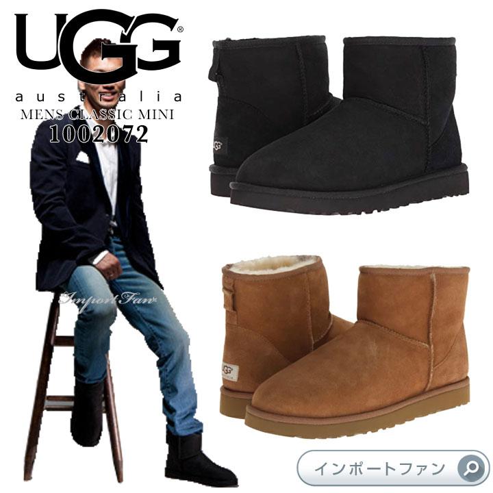uggs.com united states