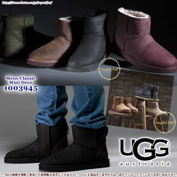 c83881c3f where to buy original ugg australia coupons d5481 c9b48; aliexpress ugg  factory outlet san diego a2050 53c23