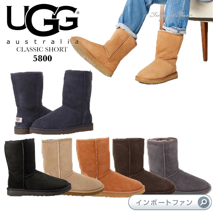 UGG Short Classic 5800 Grey Boots
