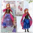ディズニーストア海外正規品 アナと雪の女王 アナ 12インチ 約30.5cm 人形 ドール フィギュア Disney ディズニー □