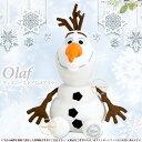 ディズニーストア海外正規品 アナと雪の女王  オラフ 9インチ(約23cm) ぬいぐるみ 雪だるま Disney ディズニー □