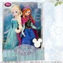 ディズニーストア海外正規品 アナと雪の女王 アナ&エルサ 2体セット 12インチ 約30.5cm 人形 ドール フィギュア Disney ディズニー □