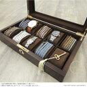 ショッピングチャンルー 木製 収納ケース ブレスレット 時計用 ディスプレイ コレクションケース 10本用 鍵付 □ 即納