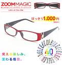 ZOOM MAGIC フォーマルデザイン2本購入で10%OFFクーポン