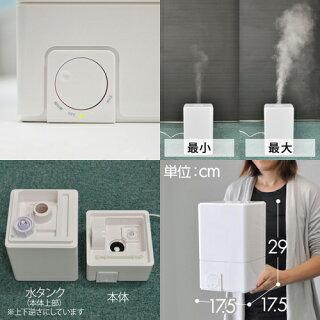 http://image.rakuten.co.jp/importshopaqua/cabinet/audio7/mist-box2-detail.jpg
