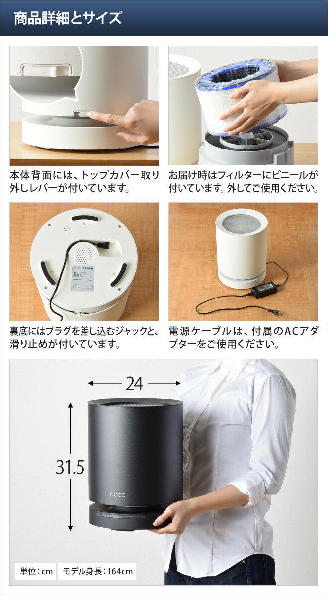 空気清浄機 cado 新型 LEAF120 最...の紹介画像3