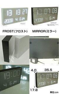 「LEDCLOCKMULTI壁掛け時計白色LEDタイプFROST/MIRROR」壁掛時計兼置時計デザイン家電